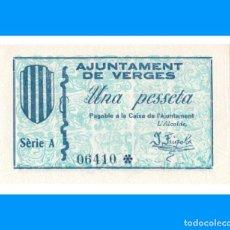 Billetes locales: VERGES (GIRONA) SERIE DE 3 BILLETES PLANCHA IMPECABLES 1 PTA 50 Y 25 CTS. Lote 244909240