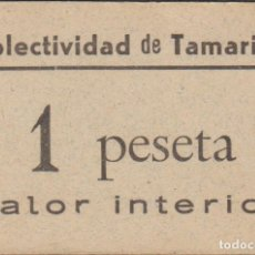 Billetes locales: BILLETES LOCALES - COLECTIVIDAD DE TAMARITE -HUESCA - 1 PESETA - S/F - T-358 (EBC). Lote 245157455