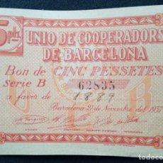 Billetes locales: VALE O BONO DE 5 PTS. DE LA UNIÓ DE COOPERADORS DE BARCELONA. GUERRA CIVIL. Lote 246363295