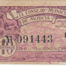 Billetes locales: BILLETE DE 10 CENTIMOS DEL CONSEJO MUNICIPAL DE MURCIA DEL AÑO 1937 SERIE E. Lote 246573550