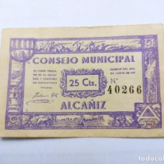 Billetes locales: BILLETE LOCAL DE 25 CTS CONSEJO MUNICIPAL DE ALCAÑIZ ( TERUEL ).. Lote 249475760