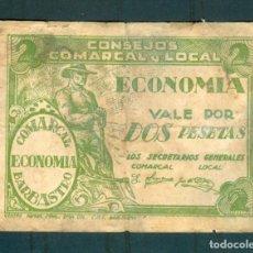 Billetes locales: NUMULITE ** B3 BILLETE CONSEJOS COMARCAL Y LOCAL ECONOMÍA BARBASTRO DOS PESETAS GUERRA CIVIL. Lote 253762615