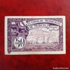 Billetes locales: BILLETE LOCAL. 50 CÉNTIMOS MURCIA. Lote 253819220
