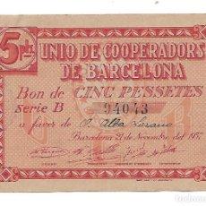 Billetes locales: UNIO DE COOPERADORS 5 PESETAS ( 5 PESSETES ) BARCELONA 1937 GUERRA CIVIL. Lote 254256410