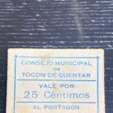 Billetes locales: TOCON DE QUENTAR 25 CTS GRANADA. Lote 255393665