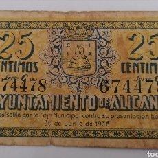 Billetes locales: ALICANTE. AYUNTAMIENTO. 25 CÉNTIMOS. Lote 257761335