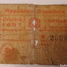 Billetes locales: BENEJAMA. ALICANTE. CONSEJO MUNICIPAL. 50 CÉNTIMOS. RARO. Lote 265790519