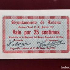 Billetes locales: BILLETE LOCAL 25 CÉNTIMOS TOTANA (MURCIA). SC. Lote 267465404