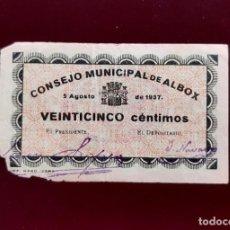 Billetes locales: BILLETE LOCAL 25 CÉNTIMOS ALBOX (ALMERÍA). Lote 267465904