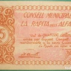 Billetes locales: CATALUÑA/CATALUNYA. 15 CÉNTIMOS. CONSELL MUNICIPAL LA RÁPITA DELS ALFACS (TARRAGONA). GUERRA CIIVIL. Lote 268853919