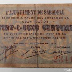 Billetes locales: SABADELL. BARCELONA. AJUNTAMENT. 25 CENTIMS. Lote 269804758