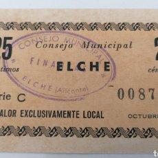 Billetes locales: ELCHE. ALICANTE. CONSEJO MUNICIPAL. 25 CENTIMOS. Lote 269804848