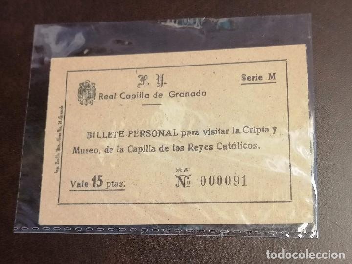 BILLETE ESPAÑA CRIPTA REYES CATOLICOS 15 PESETAS MBC (Numismática - Notafilia - Billetes Locales)