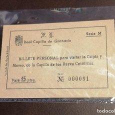 Billetes locales: BILLETE ESPAÑA CRIPTA REYES CATOLICOS 15 PESETAS MBC. Lote 271369573