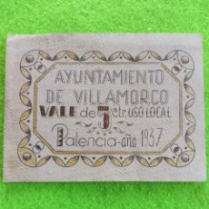 Billetes locales: BILLETE DE ,5 CENTIMOS DE USO LOCAL DEL AYUNTAMIENTO DE VILLAMORCO. DE 1937. Lote 275929108