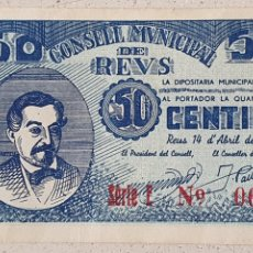 Billetes locales: BILLETE DE REUS 50 CÉNTIMOS - JOAN MARTELL - SC - 1937.. Lote 277142323