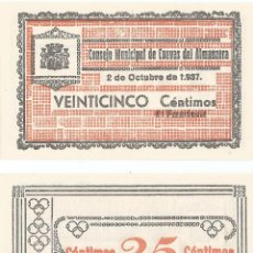 Billetes locales: BILLETE CONSEJO MUNICIPAL DE CUEVAS DEL ALMANZORA VEINTICINCO CENTIMOS. Lote 277519718