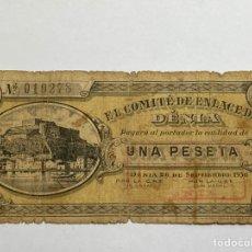 Billetes locales: BILLETE VALENCIANO - SELLADO - EL COMITÉ DE ENLACE DE DENIA - 26 DE SEPTIEMBRE 1936 - 1 PESETA. Lote 277590098