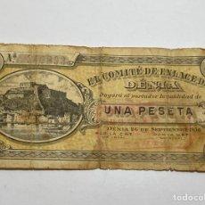 Billetes locales: BILLETE VALENCIANO - SELLADO - EL COMITÉ DE ENLACE DE DENIA - 26 DE SEPTIEMBRE 1936 - 1 PESETA. Lote 277590203