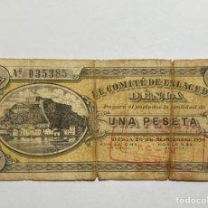 Billetes locales: BILLETE VALENCIANO - SELLADO - EL COMITÉ DE ENLACE DE DENIA - 26 DE SEPTIEMBRE 1936 - 1 PESETA. Lote 277590388