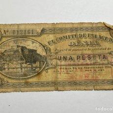 Billetes locales: BILLETE VALENCIANO - SELLADO - EL COMITÉ DE ENLACE DE DENIA - 26 DE SEPTIEMBRE 1936 - 1 PESETA. Lote 277590493