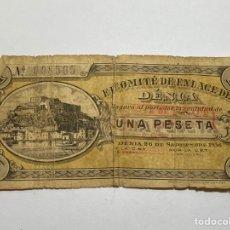 Billetes locales: BILLETE VALENCIANO - SELLADO - EL COMITÉ DE ENLACE DE DENIA - 26 DE SEPTIEMBRE 1936 - 1 PESETA. Lote 277590628