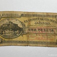 Billetes locales: BILLETE VALENCIANO - SELLADO - EL COMITÉ DE ENLACE DE DENIA - 26 DE SEPTIEMBRE 1936 - 1 PESETA. Lote 277590863