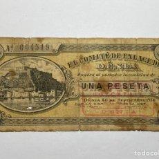 Billetes locales: BILLETE VALENCIANO - SELLADO - EL COMITÉ DE ENLACE DE DENIA - 26 DE SEPTIEMBRE 1936 - 1 PESETA. Lote 277590933