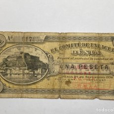 Billetes locales: BILLETE VALENCIANO - SELLADO - EL COMITÉ DE ENLACE DE DENIA - 26 DE SEPTIEMBRE 1936 - 1 PESETA. Lote 277591038