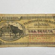 Billetes locales: BILLETE VALENCIANO - SELLADO - EL COMITÉ DE ENLACE DE DENIA - 26 DE SEPTIEMBRE 1936 - 1 PESETA. Lote 277591133