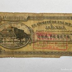 Billetes locales: BILLETE VALENCIANO - SELLADO - EL COMITÉ DE ENLACE DE DENIA - 26 DE SEPTIEMBRE 1936 - 1 PESETA. Lote 277591738