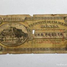 Billetes locales: BILLETE VALENCIANO - SELLADO - EL COMITÉ DE ENLACE DE DENIA - 26 DE SEPTIEMBRE 1936 - 1 PESETA. Lote 277591823