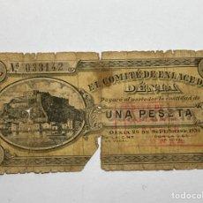 Billetes locales: BILLETE VALENCIANO - SELLADO - EL COMITÉ DE ENLACE DE DENIA - 26 DE SEPTIEMBRE 1936 - 1 PESETA. Lote 277591958