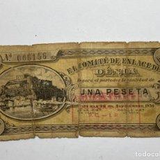 Billetes locales: BILLETE VALENCIANO - SELLADO - EL COMITÉ DE ENLACE DE DENIA - 26 DE SEPTIEMBRE 1936 - 1 PESETA. Lote 277592058