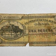 Billetes locales: BILLETE VALENCIANO - SELLADO - EL COMITÉ DE ENLACE DE DENIA - 26 DE SEPTIEMBRE 1936 - 1 PESETA. Lote 277702718