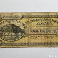 Billetes locales: BILLETE VALENCIANO - SELLADO - EL COMITÉ DE ENLACE DE DENIA - 26 DE SEPTIEMBRE 1936 - 1 PESETA. Lote 277702823