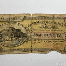 Billetes locales: BILLETE VALENCIANO - SELLADO - EL COMITÉ DE ENLACE DE DENIA - 26 DE SEPTIEMBRE 1936 - 1 PESETA. Lote 277703943