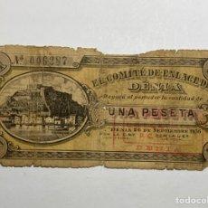 Billetes locales: BILLETE VALENCIANO - SELLADO - EL COMITÉ DE ENLACE DE DENIA - 26 DE SEPTIEMBRE 1936 - 1 PESETA. Lote 277704068