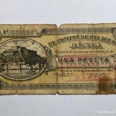 Billetes locales: BILLETE VALENCIANO - SELLADO - EL COMITÉ DE ENLACE DE DENIA - 26 DE SEPTIEMBRE 1936 - 1 PESETA. Lote 277704163