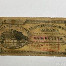 Billetes locales: BILLETE VALENCIANO - SELLADO - EL COMITÉ DE ENLACE DE DENIA - 26 DE SEPTIEMBRE 1936 - 1 PESETA. Lote 277704368