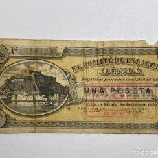 Billetes locales: BILLETE VALENCIANO - SELLADO - EL COMITÉ DE ENLACE DE DENIA - 26 DE SEPTIEMBRE 1936 - 1 PESETA. Lote 277704493