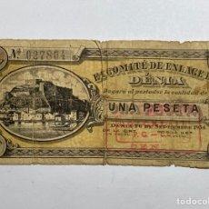 Billetes locales: BILLETE VALENCIANO - SELLADO - EL COMITÉ DE ENLACE DE DENIA - 26 DE SEPTIEMBRE 1936 - 1 PESETA. Lote 277704708