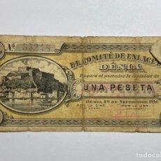 Billetes locales: BILLETE VALENCIANO - SELLADO - EL COMITÉ DE ENLACE DE DENIA - 26 DE SEPTIEMBRE 1936 - 1 PESETA. Lote 277704858