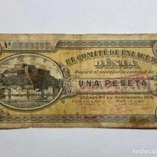 Billetes locales: BILLETE VALENCIANO - SELLADO - EL COMITÉ DE ENLACE DE DENIA - 26 DE SEPTIEMBRE 1936 - 1 PESETA. Lote 277704943