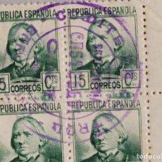 Billetes locales: PERFUMERIA CASTELLVI. BARCELONA. COMITE DE CONTROL CNT. BLOQUE 4 SELLOS UTILIZADOS COMO MONEDA. Lote 280314708