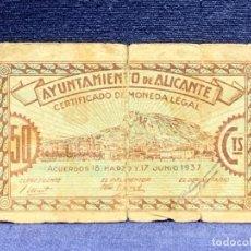 Billetes locales: BILLETE 50 CTS AYUNTAMIENTO DE ALICANTE 1937 SERIE B Nº214882 5,5X9CMS. Lote 283863263