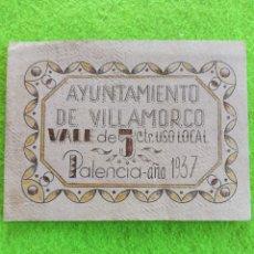 Billetes locales: BILLETE DE ,5 CENTIMOS DE USO LOCAL DEL AYUNTAMIENTO DE VILLAMORCO. DE 1937. Lote 285166118