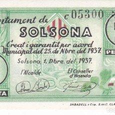 Billets locaux: BILLETE DE 1 PESETA DEL CONSELL MUNICIPAL DE SOLSONA DE NOVIEMBRE AÑO 1937 SIN CIRCULAR (SC). Lote 285980243