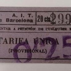 Billetes locales: BARCELONA. TRANVIAS DE BARCELONA. CNT AIT. 20 CENTS. TARIFA UNICA, REMARCADA. Lote 288229273