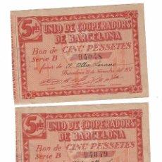 Billetes locales: UNIO DE COOPERADORS 5 PESETAS BARCELONA 1937 GUERRA CIVIL . PAREJA NUMERACION CORRELATIVA. Lote 288327518